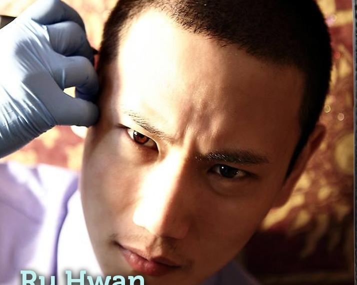 Ru Hwan